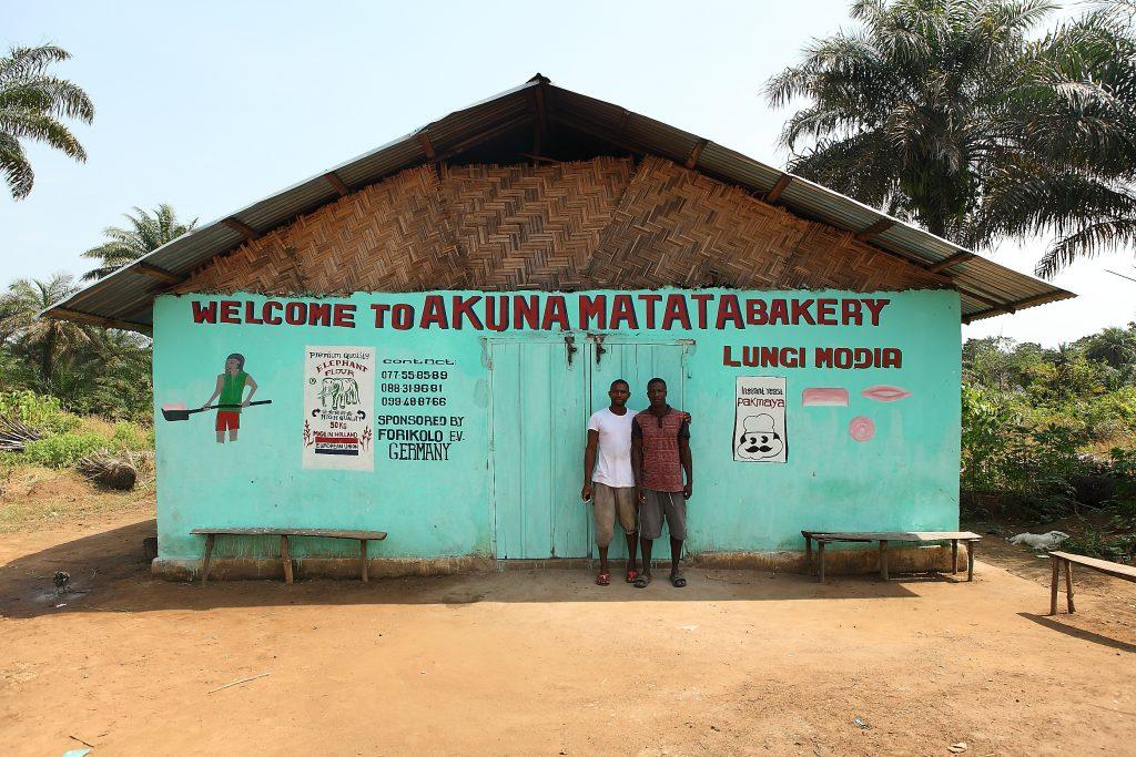 Bäckerei in Modia, Sierra Leone. Forikolo e.V.